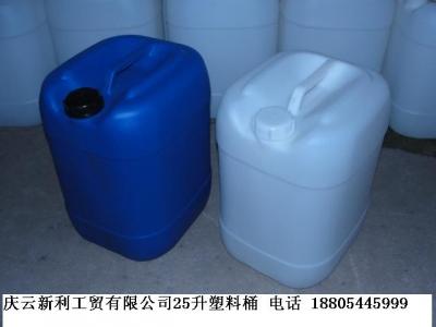 25l塑料桶图片集合_5cm