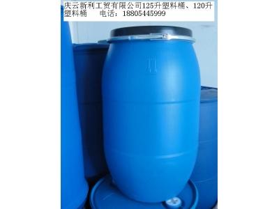 220升开口塑料桶|220l塑料桶|220升法兰塑料桶|220升