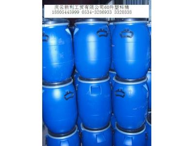 60升开口塑料桶